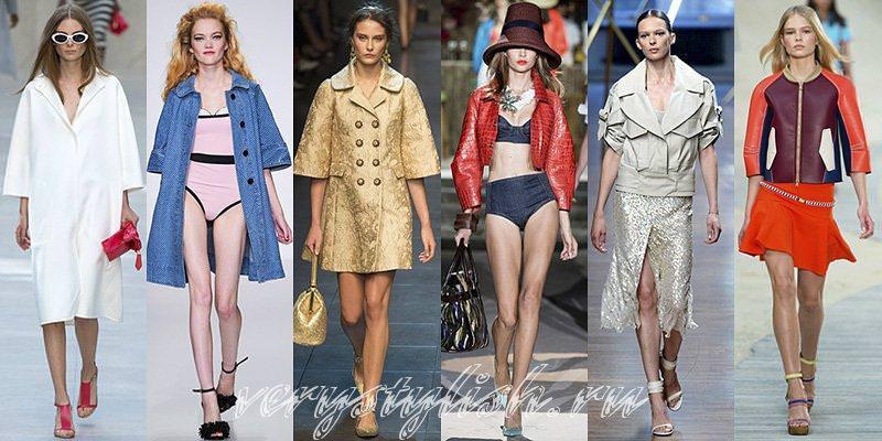 Модные Тенденции В Женской Одежде 2017
