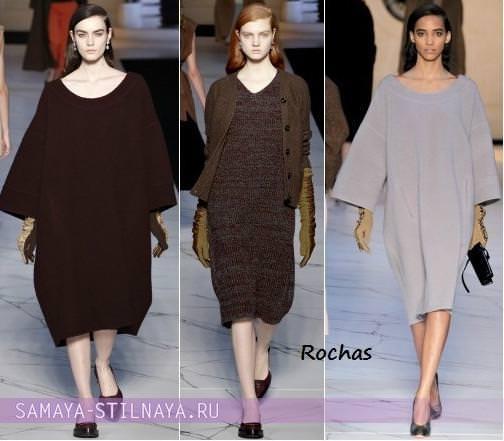 Вязаные платья-балахоны фото.